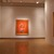 Passing/Posing: Kehinde Wiley Paintings, October 8, 2004 through February 5, 2005 (Image: PSC_E2004i171.jpg. Brooklyn Museum photograph, 2004)