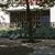 Frieda Schiff Warburg Memorial Sculpture Garden, April 23, 1966 through May 2000 (Image: S06_SG1966_Sculpture_Garden_installation_1981_001.jpg. Brooklyn Museum photograph, 1981)