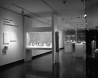 Brooklyn Museum: Curator's Choice: Ancient Sculptures in Clay