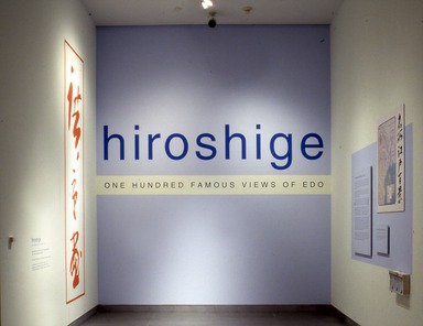 Brooklyn Museum: Hiroshige: One Hundred Famous Views of Edo