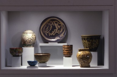 Brooklyn Museum: 20th-Century Decorative Arts (installation).