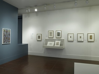 Islamic Gallery  (long-term installation), date unknown, 1991 through April 22, 2009 (Image: .  photograph, )