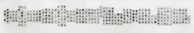 Brooklyn Museum: Lorna Simpson: Gathered