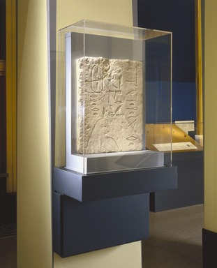 Egypt Reborn: Art for Eternity, On view since April 12, 2003 (Image: .  photograph, )
