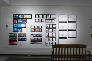 Education Gallery Student Art Exhibition (Summer 2008), September 14, 2008 through December 14, 2008 (Image: .  photograph, )