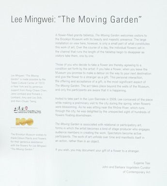 Brooklyn Museum: Lee Mingwei: The Moving Garden