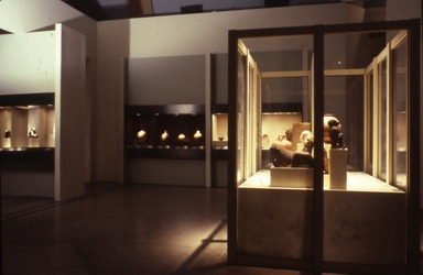 Africa in Antiquity: The Arts of Ancient Nubia and the Sudan, September 30, 1978 through December 31, 1978 (Image: .  photograph, )