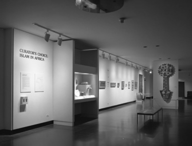 Brooklyn Museum: Curator's Choice: Islam in Africa