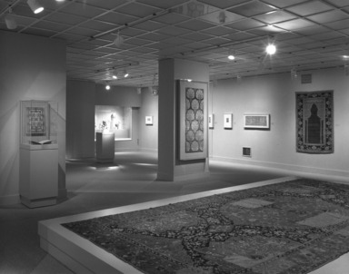 Collector's Eye: The Ernest Erickson Collections at The Brooklyn Museum, March 27, 1987 through May 18, 1987 (Image: .  photograph, )