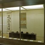 Japanese Gallery  (long-term installation)