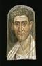 The Mummy of Demetri[o]s