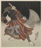 Ichikawa Danj&Atilde;&raquo;r&Atilde;&acute; as Unno Kotar&Atilde;&acute; Yukiuji (Disguised as Yamagatsu Bu&Atilde;&acute;) from a Kamoise at the Ichmuraza Theatre