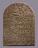 Stela of Hori