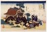 The Bullock Cart.  No. 24