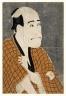 Arashi Ryuzo as Ishibe Kinkichi, the Moneylender