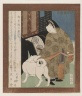 The Dog of Mido Kanapaku (Mido Kanapuko Dono no Inu), from A Collection of Tales from Uji