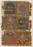 Fragment of a Jain Vijnaptipatra