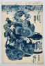 The Courtesans Usugomo, Haruka, and Yayoi of the Tamaya Teahouse