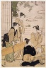 Geisha and Shamisen Carrier