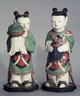 Boy Attendants (Dong-ja), Pair of Figures