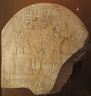 Posthumous Stela with Amunhotep I and Ahmose-Nofretary