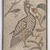 Roman. Mosaic of a Bird in a Vine, 6th century C.E. Stone and mortar, 1 3/4 x 21 5/8 x 28 1/16 in. (4.4 x 55 x 71.3 cm). Brooklyn Museum, Museum Collection Fund, 05.34. Creative Commons-BY (Photo: Brooklyn Museum, 05.34.jpg)