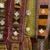 Yoruba. Egungun Dance Costume, mid 20th century. Wood, cotton and wool textiles, aluminum, est.: 55 x 6 x 63 in. (139.7 x 15.2 x 160 cm). Brooklyn Museum, Gift of Sam Hilu, 1998.125. Creative Commons-BY (Photo: Brooklyn Museum, 1998.125_detail5_PS9.jpg)