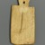 Nubian. Mummy Tag with Greek Inscription, 150-300 C.E. Wood, pigment, 4 1/2 x 2 5/16 x 3/8 in. (11.4 x 5.8 x 1 cm). Brooklyn Museum, Charles Edwin Wilbour Fund, 37.1396E. Creative Commons-BY (Photo: Brooklyn Museum, 37.1396E_back_PS1.jpg)