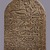 Nubian. Stela of Hori, ca. 1292–1190 B.C.E. Sandstone, 19 3/16 x 13 3/4 x 3 in. (48.8 x 35 x 7.6 cm). Brooklyn Museum, Gift of the Egypt Exploration Society, 38.544. Creative Commons-BY (Photo: Brooklyn Museum (Gavin Ashworth,er), 38.544_Gavin_Ashworth_photograph.jpg)