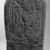 Boundary Stela of Sety I, ca. 1294 B.C.E. Limestone, 25 1/2 x 15 1/2 x 6 3/4 in. (64.8 x 39.4 x 17.1 cm). Brooklyn Museum, Charles Edwin Wilbour Fund, 69.116.1. Creative Commons-BY (Photo: Brooklyn Museum, 69.116.1_negA_bw_IMLS.jpg)