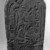 Boundary Stela of Sety I, ca. 1294 B.C.E. Limestone, 25 1/2 x 15 1/2 x 6 3/4 in. (64.8 x 39.4 x 17.1 cm). Brooklyn Museum, Charles Edwin Wilbour Fund, 69.116.1. Creative Commons-BY (Photo: Brooklyn Museum, 69.116.1_negB_bw_IMLS.jpg)