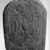 Boundary Stela of Sety I, ca. 1294 B.C.E. Limestone, 25 1/2 x 15 1/2 x 6 3/4 in. (64.8 x 39.4 x 17.1 cm). Brooklyn Museum, Charles Edwin Wilbour Fund, 69.116.1. Creative Commons-BY (Photo: Brooklyn Museum, 69.116.1_negC_bw_IMLS.jpg)