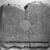 Relief of King Sobekhotep III, ca. 1744-1741 B.C.E. Quartzite, 60 1/2 x 39 x 2 1/2 in., 370 lb. (153.7 x 99.1 x 6.4 cm, 167.83kg). Brooklyn Museum, Charles Edwin Wilbour Fund, 77.194a-c. Creative Commons-BY (Photo: Brooklyn Museum, 77.194_negH_bw_IMLS.jpg)