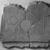 Relief of King Sobekhotep III, ca. 1744-1741 B.C.E. Quartzite, 60 1/2 x 39 x 2 1/2 in., 370 lb. (153.7 x 99.1 x 6.4 cm, 167.83kg). Brooklyn Museum, Charles Edwin Wilbour Fund, 77.194a-c. Creative Commons-BY (Photo: Brooklyn Museum, 77.194_negI_bw_IMLS.jpg)