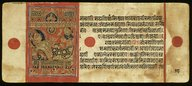 Brooklyn Museum: Page 16 from a Manuscript of the Kalpasutra: recto text, verso image of Trishala reclining