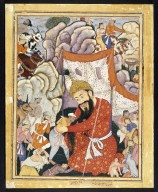 Brooklyn Museum: Zumurrud Shah Takes Refuge in the Mountains