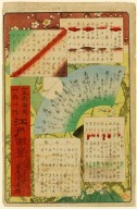 Brooklyn Museum: Table of Contents, from One Hundred Famous Views of Edo