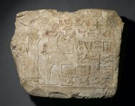 Brooklyn Museum: Stela of Djefi and Ankh[en]es-ites