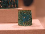Brooklyn Museum: Ring