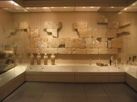 Brooklyn Museum: Nes-Peka-Shuti Relief: Fragmentary Block