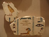 Brooklyn Museum: Fragment of Colored Hieroglyphs