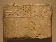 Brooklyn Museum: Relief of Amunmose