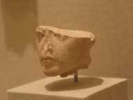 Brooklyn Museum: Head of a King, possibly Tutankhamun