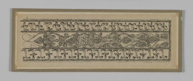 James Tissot (French, 1836-1902). Metal Ornament Taken from the Mosque of Es-Sakra, 1886-1887 or 1889. Ink on paper mounted on board, Mat: 2 9/16 x 7 1/16 in. (6.5 x 17.9 cm). Brooklyn Museum, Purchased by public subscription, 00.159.355.4