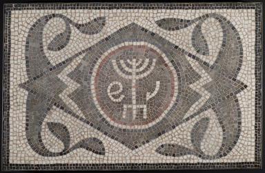 Roman. Mosaic of Menorah with Lulav and Ethrog, 6th century C.E. Stone and mortar, 1 3/4 x 34 15/16 x 22 5/8 in. (4.4 x 88.7 x 57.5 cm). Brooklyn Museum, Museum Collection Fund, 05.26. Creative Commons-BY