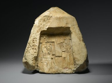 Pyramidion of a Woman, ca. 1185-718 B.C.E. Limestone, 9 x 8 1/8 x 6 1/4 in., 19.5 lb. (22.9 x 20.6 x 15.9 cm, 8.85kg). Brooklyn Museum, Charles Edwin Wilbour Fund, 05.336. Creative Commons-BY