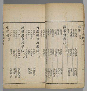 Mustard Seed Garden, a Chinese Painter's Manual, 1782. Woodblock printed book, ink and color on paper, Each: 11 3/4 x 6 13/16 x 3/16 in. (29.8 x 17.3 x 0.5 cm). Brooklyn Museum, Gift of Reverand J. J. Banbury, 05.583