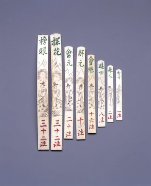 Zhuang Yuan Chou Gaming Sticks, late 19th-early 20th century. Ivory and red and green color, Bang yan: 5 5/8 x 9/16 x 1/8 in. (14.3 x 1.4 x 0.3 cm). Brooklyn Museum, Museum Expedition 1909, Purchased with funds given by Thomas T. Barr, E. LeGrand Beers, Carll H. de Silver, Herman B. Stutzer, Colonel Robert B. Woodward and the Museum Collection Fund, 09.945.1-.60. Creative Commons-BY