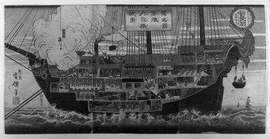 Oju Unsen (active 1875). Interior Machinery of a German Warship (Doitsukoku Gunkan Naikazu Kikai no Zu), 1873. Color print, 14 1/4 x 28 1/4 in. (36.2 x 71.8 cm). Brooklyn Museum, Museum Collection Fund, 11.697.22154