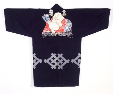 Workman's Livery Coat (Happi), late 19th-early 20th century. Cotton, 39 3/4 x 49 in.  (101.0 x 124.5 cm). Brooklyn Museum, 12.82. Creative Commons-BY